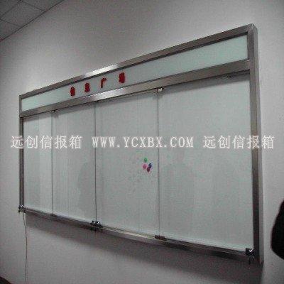 室内不锈钢宣传栏_不锈钢宣传栏