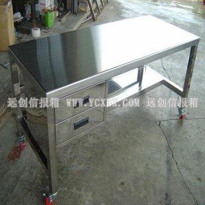 不锈钢试验台,不锈钢办公家具
