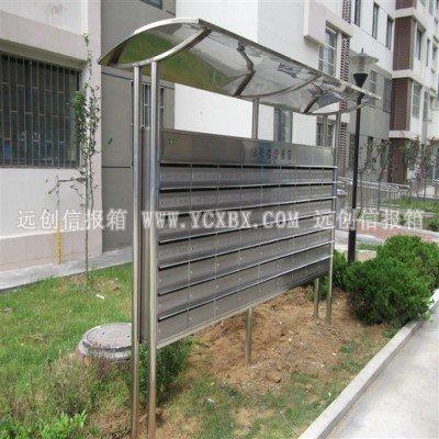 该带雨棚室外信报箱主要制作材质为201或者304不锈钢(表面为砂光板