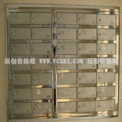 全封闭式信报箱,邮局信报箱,小区信报箱