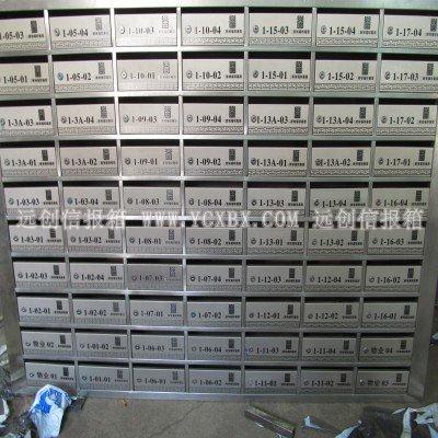 不锈钢信报箱,信报箱蚀刻,腐蚀信报箱