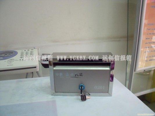 不锈钢单体信报箱价格,不锈钢单体信报箱屏风,不锈钢单体信报箱图片