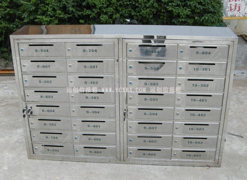 原色不锈钢信报箱加工,原色不锈钢信报箱定制,原色不锈钢信报箱制作
