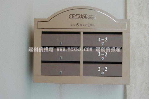 烤漆挂墙式信报箱设计,烤漆挂墙式信报箱供应,烤漆挂墙式信报箱效果图
