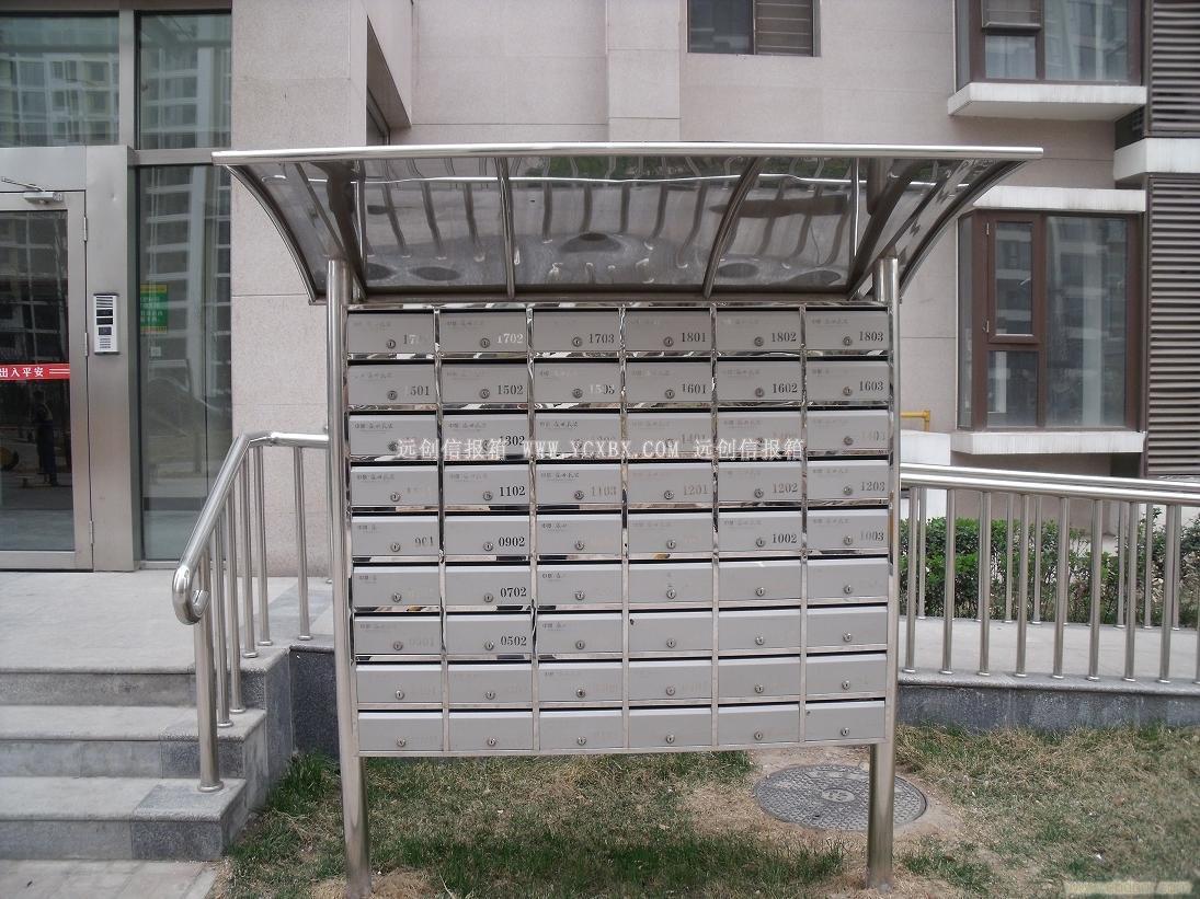 防雨信报箱,信报亭,304不锈钢信报箱