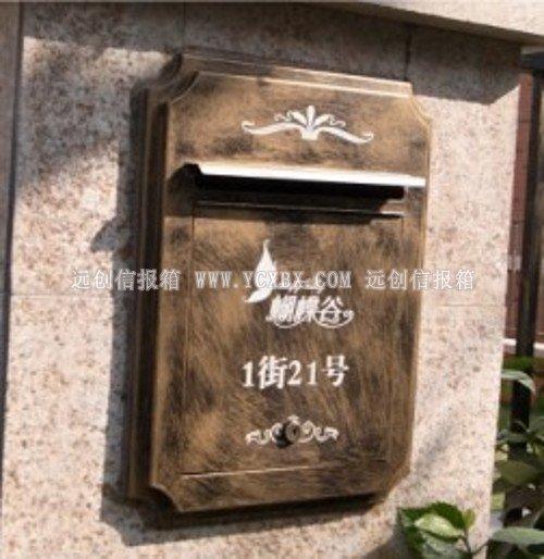 别墅信报箱,高档信报箱,信报箱价格