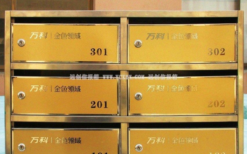 钛金门板不锈钢信报箱
